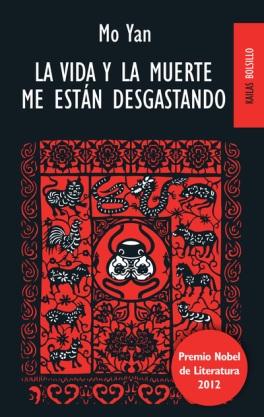 """Portada del libro """"La vida y la muerte me están desgastando"""""""