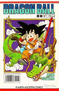 w-200_dragon_ball_planeta-deagostini_1992_-serie_blanca-_1