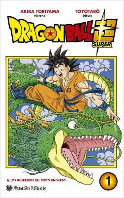 portada_dragon-ball-super-n-01_akira-toriyama_201709291229